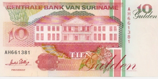 Centrale Bank Van Suriname  10 Gulden  1960 Issue Dimensions: 200 X 100, Type: JPEG