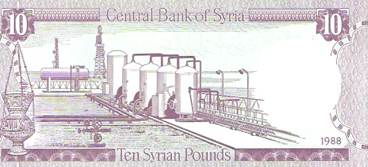 Central Bank of Syria  10 Pounds  1976-1977 Issue Dimensions: 200 X 100, Type: JPEG