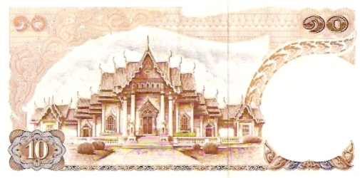 Bank of Thailand  10 Bhat  1969-1975 ND  Issue Dimensions: 200 X 100, Type: JPEG