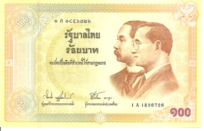 Bank of Thailand  100 Bhat  1968 Issue Dimensions: 200 X 100, Type: JPEG