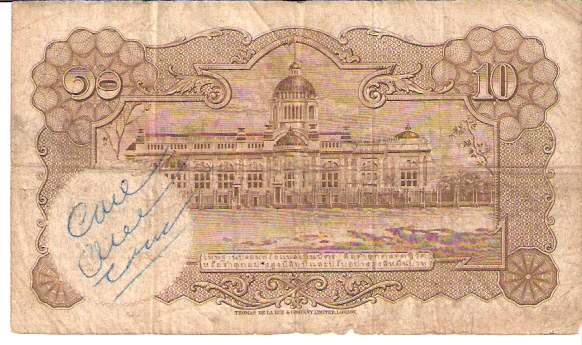 Bank of Thailand  10 Bhat  1968 Issue Dimensions: 200 X 100, Type: JPEG