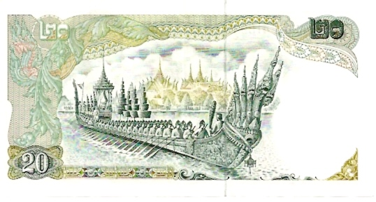 Bank of Thailand  20 Bhat  1969-1975 ND Issue Dimensions: 200 X 100, Type: JPEG