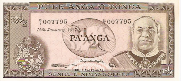 Government of Tonga  Half Panga  No Date Issue Dimensions: 200 X 100, Type: JPEG