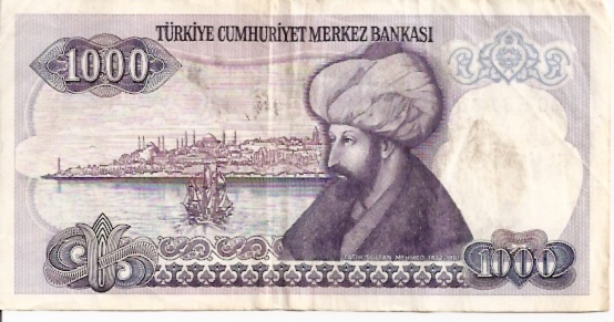 Central Bank of Turkey  1000 Liras  1975-1989 ND Issue Dimensions: 200 X 100, Type: JPEG