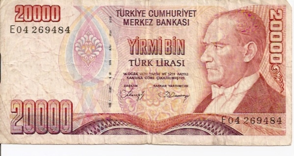 Central Bank of Turkey  20000 Liras  1994-1997 ND Issue Dimensions: 200 X 100, Type: JPEG