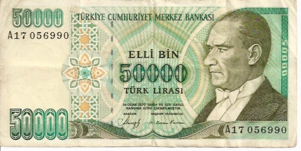Central Bank of Turkey  50000 Liras  1994-1997 ND Issue Dimensions: 200 X 100, Type: JPEG