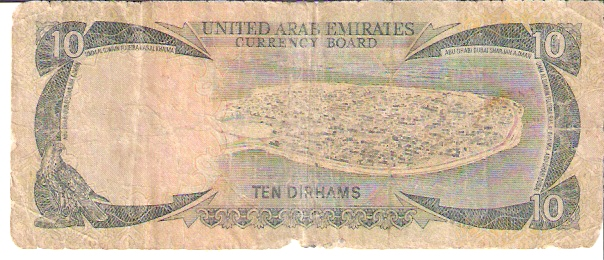 United Arab Emirates Central Bank  10 Dirham  1973 ND Issue Dimensions: 200 X 100, Type: JPEG