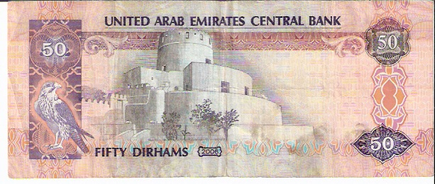United Arab Emirates Central Bank  50 Dirham  1983 ND Issue Dimensions: 200 X 100, Type: JPEG