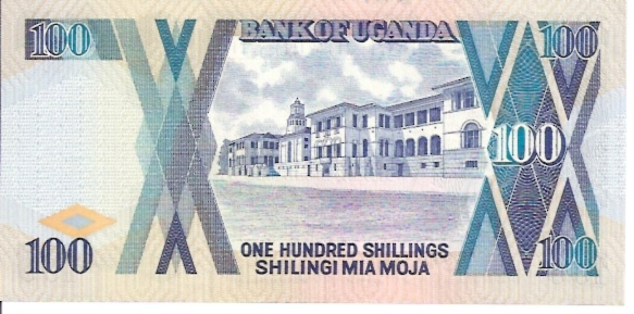 Bank of Uganda 100 Shillings ND Issue Dimensions: 200x 100 Type: JPEG
