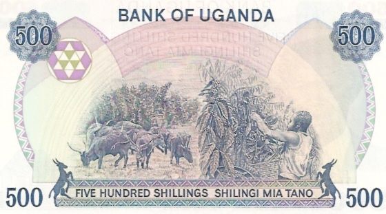 Bank of Uganda  500 Shillings  1983-1985 Issue Dimensions: 200 X 100, Type: JPEG