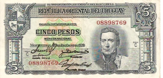 Banco Central DEL Uruguay  5 Peso  1967 ND Provisional Issue Dimensions: 200 X 100, Type: JPEG