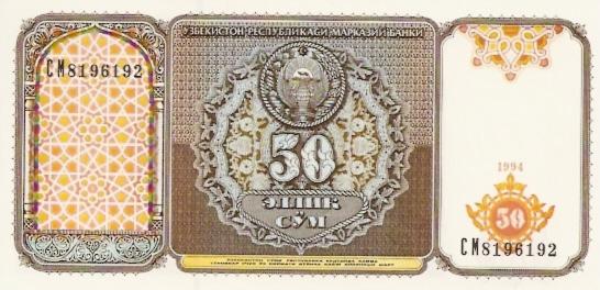 Central Bank of Uzberkistan Republic  50 Sum  1994 Issue Dimensions: 200 X 100, Type: JPEG