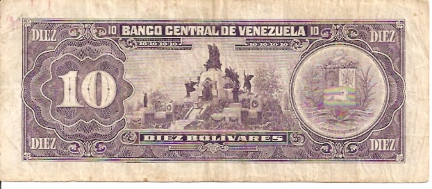 Banco Central DE Venezuela  10 Bolivares  1963-1967 Issue Dimensions: 200 X 100, Type: JPEG