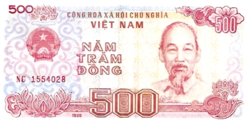 State Bank of Viet Nam  500 Dong  1984 ND Issue Dimensions: 200 X 100, Type: JPEG