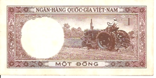 State Bank of Viet Nam  1 Dong  1964 ND Issue Dimensions: 200 X 100, Type: JPEG