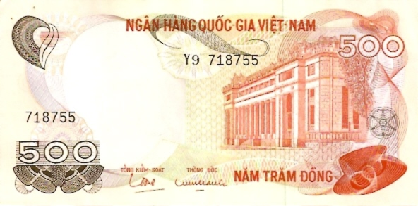 State Bank of Viet Nam  500 Dong  1974 ND Issue Dimensions: 200 X 100, Type: JPEG