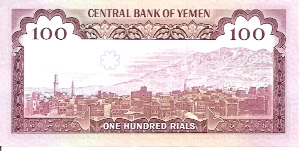 Yemen Currency Board  100 Rials  1990-1998 ND Issue Dimensions: 200 X 100, Type: JPEG