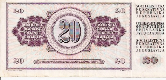 National Bank of Yugoslavia  20 Dinara  1965 Issue Dimensions: 200 X 100, Type: JPEG