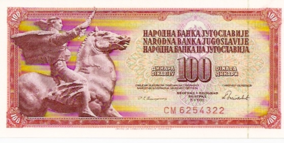 National Bank of Yugoslavia  100 Dinara  1974 Issue Dimensions: 200 X 100, Type: JPEG