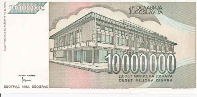 National Bank of Yugoslavia  10000000 Dinara  1985 Issue Dimensions: 200 X 100, Type: JPEG