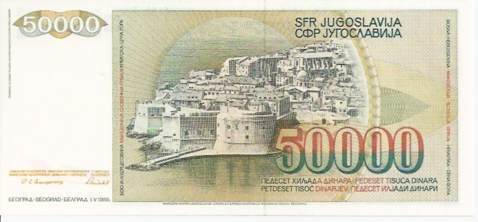 National Bank of Yugoslavia  5000 Dinara  1974 Issue Dimensions: 200 X 100, Type: JPEG