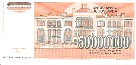 National Bank of Yugoslavia  50000000 Dinara  1965 Issue Dimensions: 200 X 100, Type: JPEG
