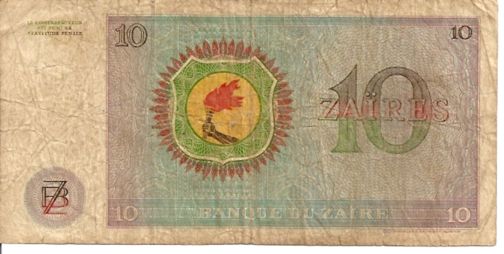 Banque DU Zaire  10 Zaire  1971-1980 Issue Dimensions: 200 X 100, Type: JPEG