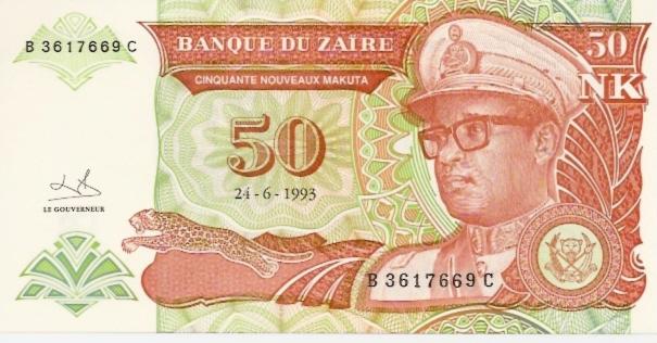 Banque DU Zaire  50 Zaire  1993 Issue Dimensions: 200 X 100, Type: JPEG