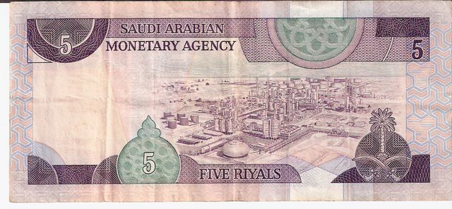 Saudi Arabian Monetary Agency  1 Riyal  1983-1984 ND Issue Dimensions: 200 X 100, Type: JPEG