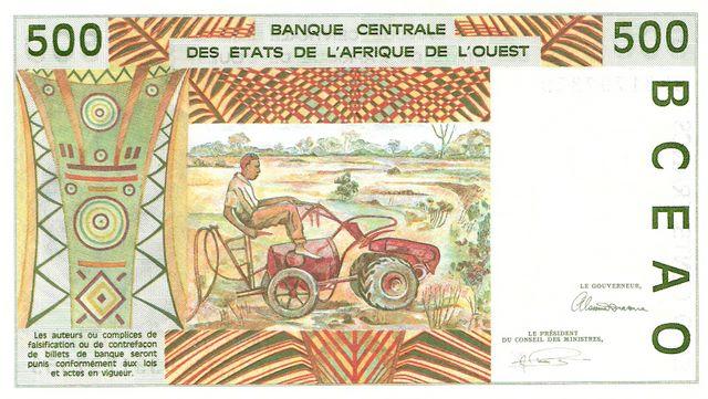 Banque Central  500 Francs  K-Senegal Dimensions: 200 X 100, Type: JPEG