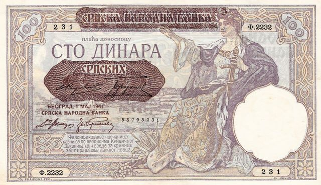 National Bank of Serbia  100 Dinara  March 1941 Issue   Dimensions: 200 X 100, Type: JPEG