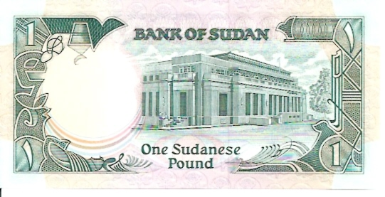 Bank fo Sudan  1 Pound  1961-1964 Issue Dimensions: 200 X 100, Type: JPEG