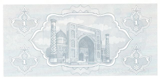 Bank of Uzberkistan  1 Sum  1992 (1993) Issue Dimensions: 200 X 100, Type: JPEG