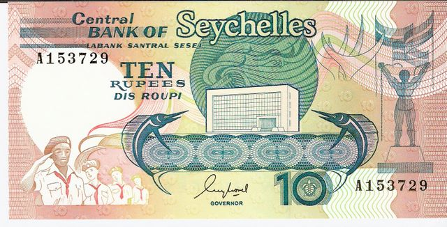 Central Bank of Seychelles  10 Rupees  1989 ND Issue   Dimensions: 200 X 100, Type: JPEG