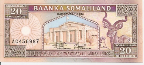 Baanka Somaliland  20 Shillings  1994 Issue Dimensions: 200 X 100, Type: JPEG