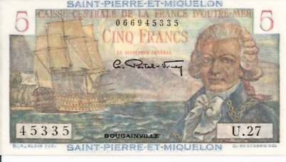 Caisse Centrale De La France D'Outre-Mer  1 Francs  1960 ND Issue Dimensions: 200 X 100, Type: JPEG