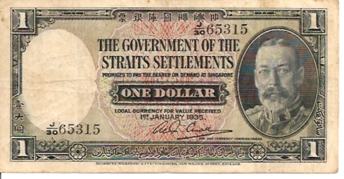 The Government of Straits Settlements  1 Dollar  Jan 1935 Issue Dimensions: 200 X 100, Type: JPEG
