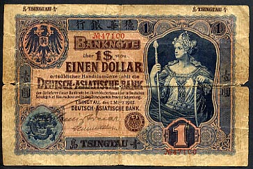 Deutsch Asiatische Bank  1 Dollar  1903 Issue  NOT MINE - Ron Wise Dimensions: 200 X 100, Type: JPEG