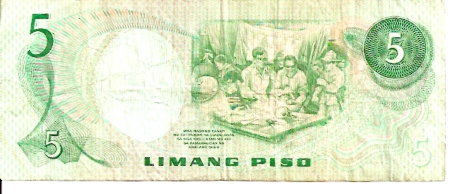 Bangko Sentral NG Pilipinas  5 Piso  1986 ND Issue Dimensions: 200 X 100, Type: JPEG