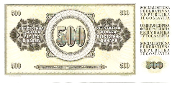 National Bank of Yugoslavia  500 Dinara  1965 Issue Dimensions: 200 X 100, Type: JPEG