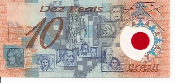 Banco Central DO Brasil  10 Reais  2000 ND Issue Dimensions: 200 X 100, Type: JPEG