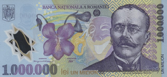 Banca Nationala A Romaniei  1,000,000 Lei  No Date Issue Dimensions: 200 X 100, Type: JPEG