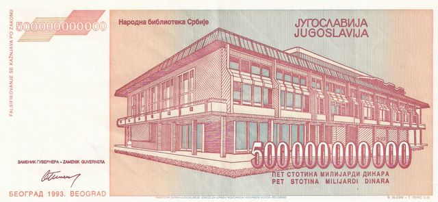 Yugosalavia - Inflation Money  500,000,000,000 Dinara  No Date issue  Most Zeroes on a Currency Dimensions: 200 X 100, Type: JPEG