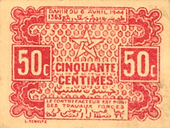 From Morocco  50 Centimes  1944 issue  World's smallest paper currency Dimensions: 200 X 100, Type: JPEG