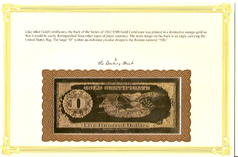Series of 1882 $500 - Gold Certificate