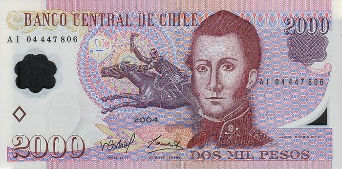 Government of Chile   2000 Pesos    No Date Issue  Printed on Polymer (Plastic) Paper Dimensions: 200 X 100, Type: JPEG
