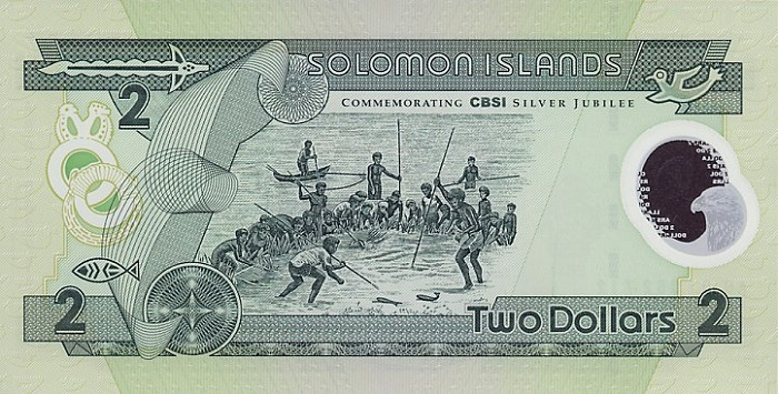 Government of Solomon Island  2 Dollars    No Date Issue  Printed on Polymer (Plastic) Paper Dimensions: 200 X 100, Type: JPEG