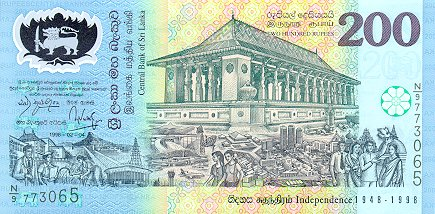 Government of Sri Lanka  200 Rupees    No Date Issue  Printed on Polymer (Plastic) Paper Dimensions: 200 X 100, Type: JPEG
