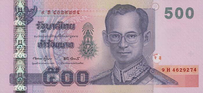 Government of Thailand   500 Baht    No Date Issue  Printed on Polymer (Plastic) Paper Dimensions: 200 X 100, Type: JPEG
