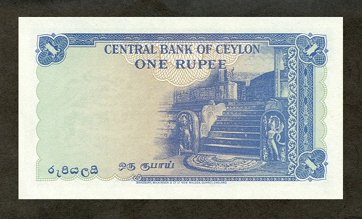 Government of Ceylon   1 Rupee     No Date Issue  Queen Elizabeth II Printed on this Currency Dimensions: 200 X 100, Type: JPEG